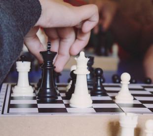 """""""Шахматы развивают игровое мышление"""""""