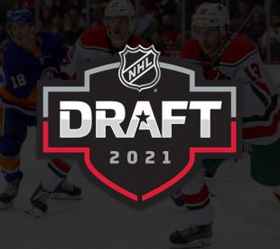 23-24 июля в Нью-Джерси проходил 59-й драфт НХЛ